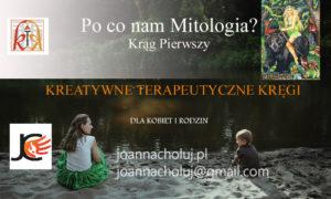 Po co nam Mitologia? Krąg Pierwszy